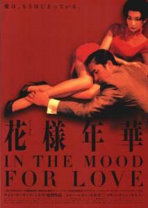 'Deseando amar', de Wong Kar-wai. 'Un latido diferente' vs 'De cuello para arriba'